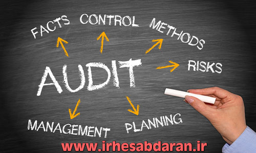 advanced-auditing