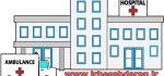 دانلود گزارش کارآموزی حسابداری در بیمارستان