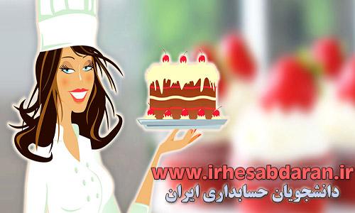 diabetic-pastry-17