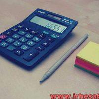 دانلود سوالات کنکور کاردانی به کارشناسی حسابداری ۹۲
