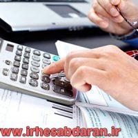 دانلود پروژه مالی رویداد های حسابداری شرکت مبل