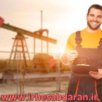 پروژه مالی شاخص های حقوق و دستمزد شرکت گاز