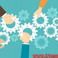 پاور پوینت حسابداری سنجش مسئولیت و قیمت گذاری انتقالات داخلی