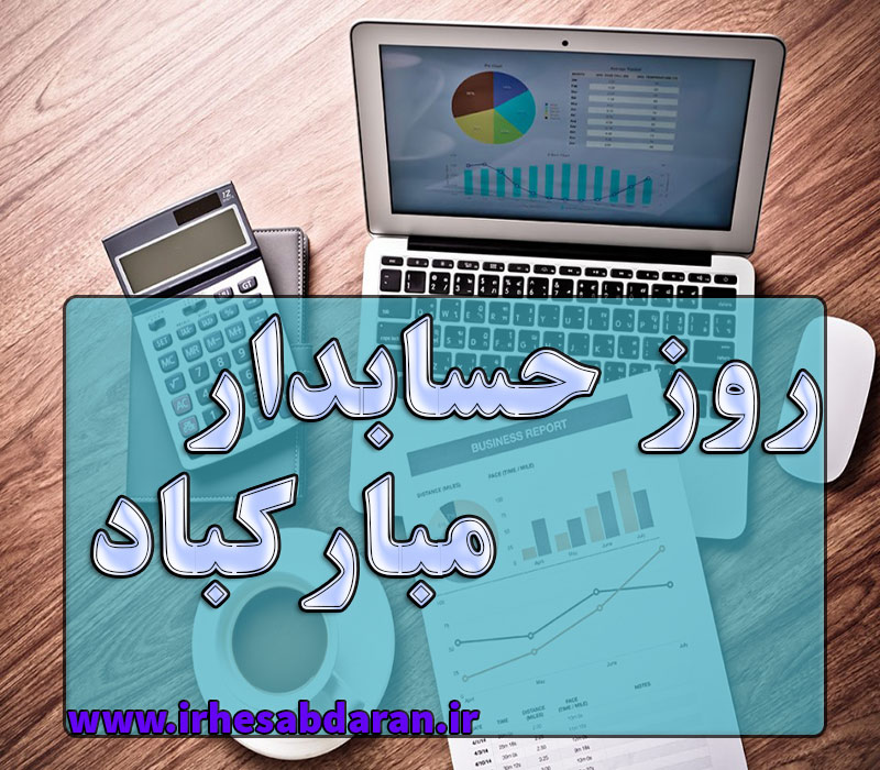accounting-degree-tools-960x750