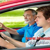 طرح توجیهی کسب و کار تاسیس آموزشگاه رانندگی