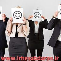 مقاله اخلاق حرفه ای در حسابداری