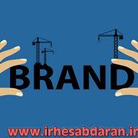 مزایا و کاربردهای استراتژیک ثبت برند و علامت تجاری