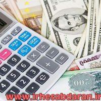 اثر جریانهای نقدی ارزی بر صورت جریان وجوه نقد