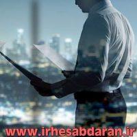 تفاوت شرکت های سهامی خاص و مسئولیت محدود