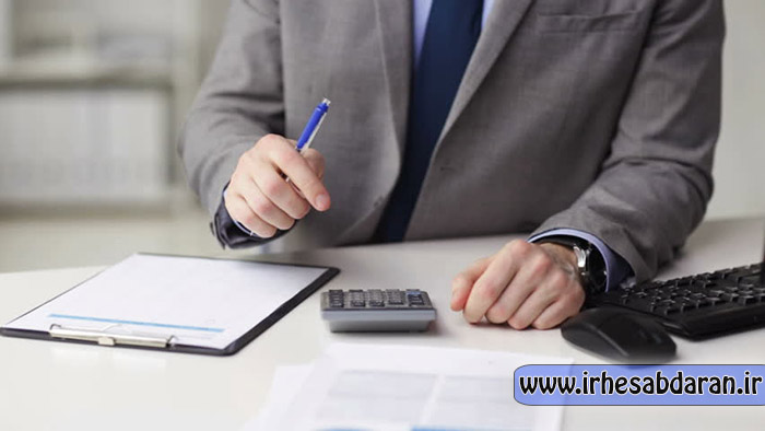 کارآموزی حسابداری در ادراه اوقاف