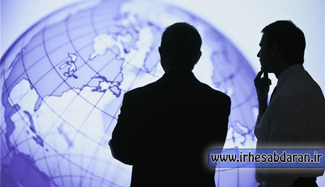 دانلود رایگان جزوه و کتاب درس امور مالی بین الملل + سوالات