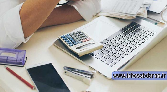 دانلود رایگان جزوه درس حسابداری پیشرفته 1