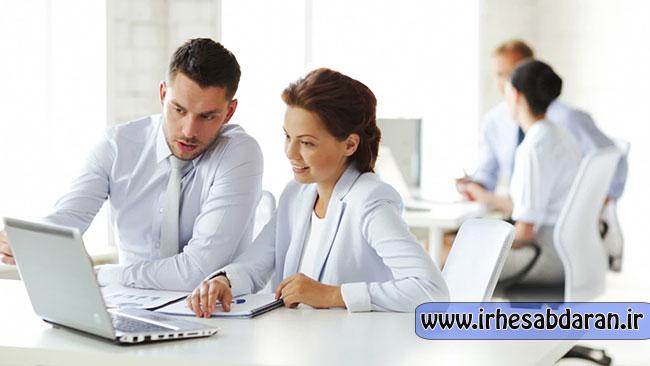 جزوه درس مدیریت مالی 2