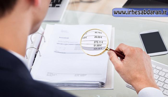 دانلود جزوه درس اصول حسابرسی 1