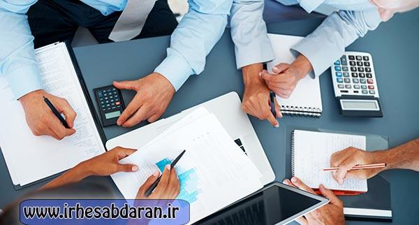 دانلود جزوه سیستم های اطلاعاتی حسابداری استاد اصغری