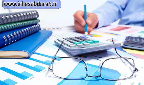 کتاب حسابداری پیشرفته ۲ دکتر حسن همتی