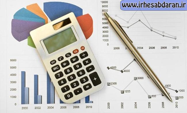 دانلود رایگان جزوه حسابداری شرکتها 1 (شرکت های تضامنی)