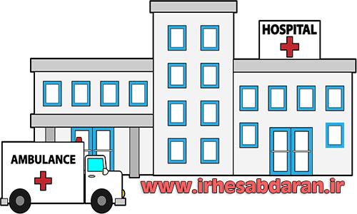 hospitalc_aroundtown