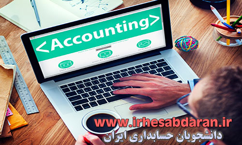 review-specific-cases-in-accounting