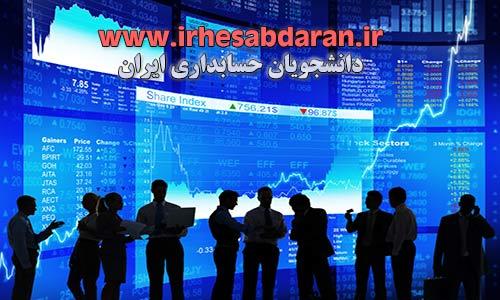 www.irhesabdaran.ir
