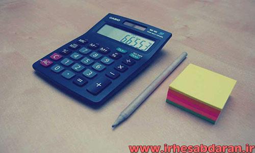 accounting-exam-92