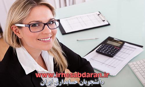 advanced-accounting2