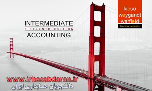 intermediate-accounting-1-powerpoint