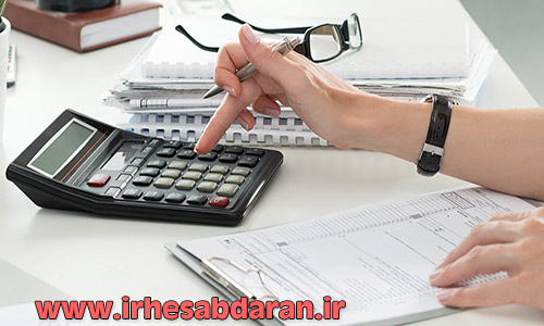 intermediate-accounting-2