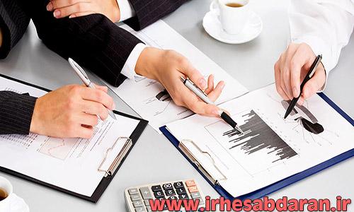 دانلود رایگان پاورپوینت آموزش کتاب حسابداری مالیاتی