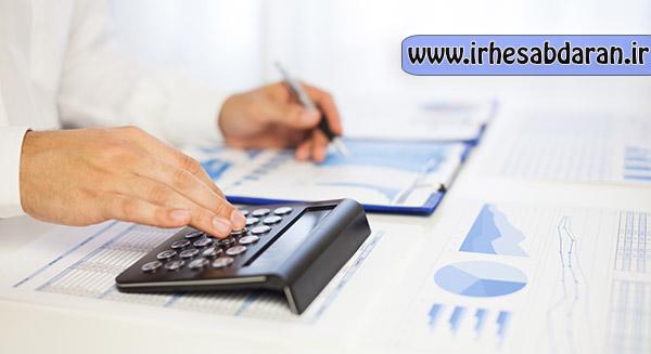 دانلود کتاب اصول حسابداری ۲ دکتر یحیی حساس یگانه