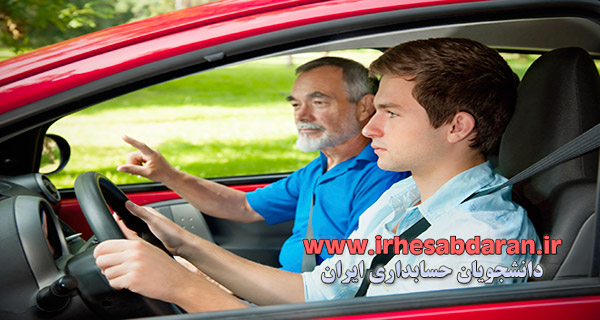 driving-policy