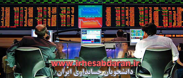web-design-for-stock-market