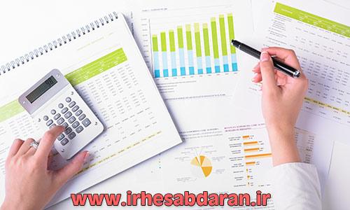 دانلود کتاب اصول حسابداری 1 جمشید اسکندری