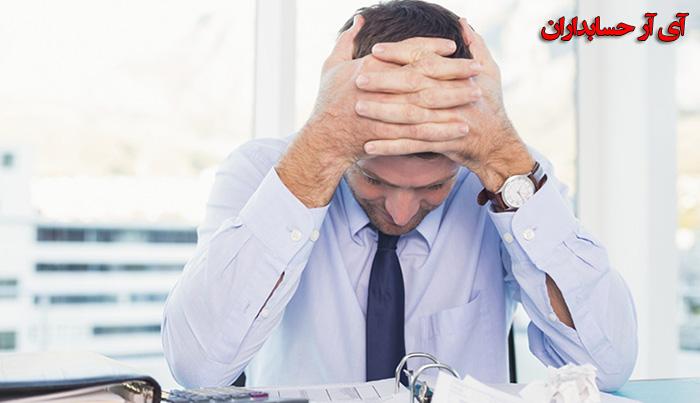 کاهش استرس در کنکور حسابداری