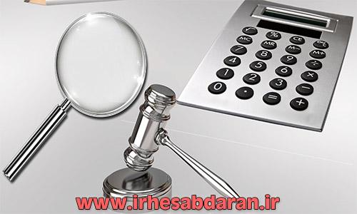 تقلبات و اشتباهات حسابداران شرکتها توسط حسابرسان