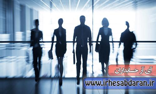 پروژه مالی تجزیه و تحلیل صورت های مالی شرکت سهامی