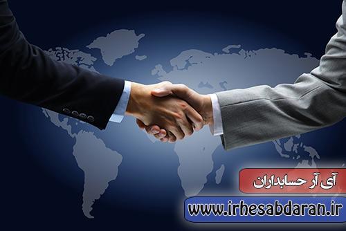 پروژه مالی حسابداری پیمانکاری شرکت