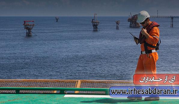 پروژه مالی حسابداری و موجودی کالا در شرکت گاز
