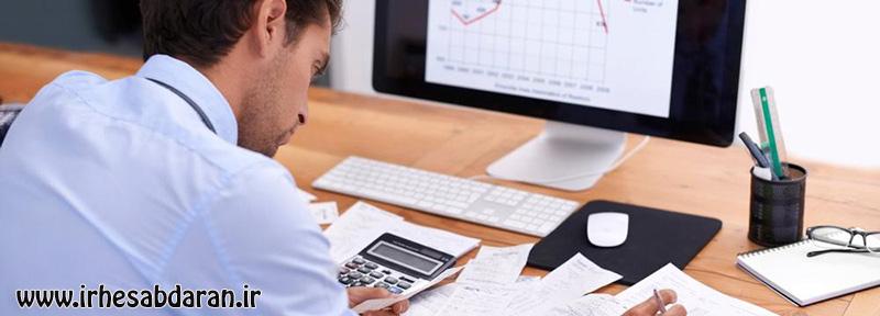 دانلود کتاب آموزش حسابداری خرید و فروش