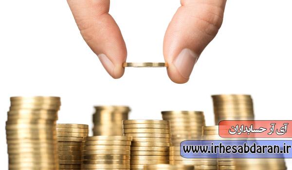 پروژه مالی با موضوع ارزش افزوده اقتصادی