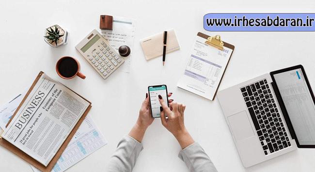 اهمیت یادگیری نرم افزار اکسل برای حسابداران