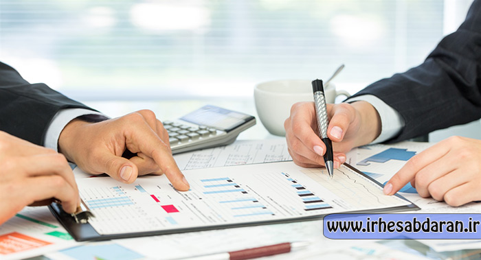 دانلود پروژه مالی سیستم حسابداری در شهرداری ها