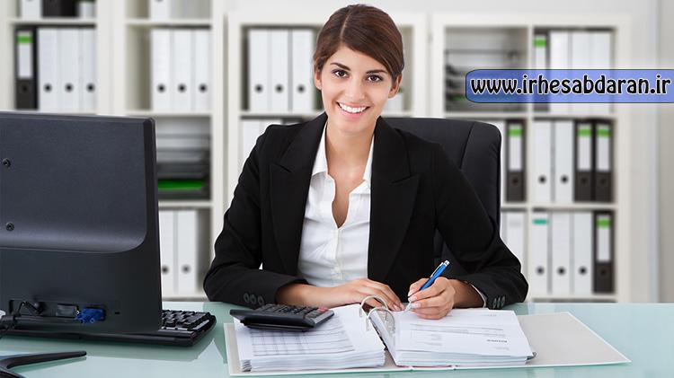 نرم افزار حسابداری شایگان سیستم