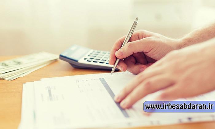 اصول پذیرفته شده حسابداری (GAAP)