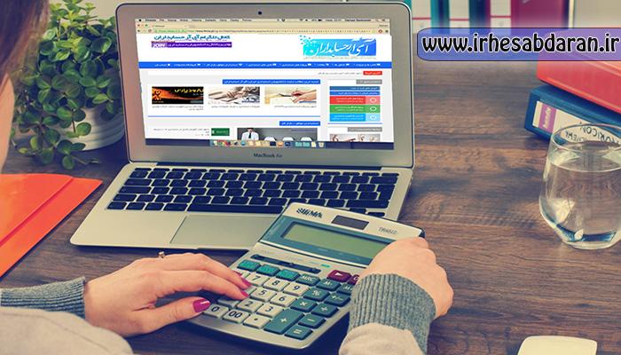 خلاصه استاندارد های حسابداری