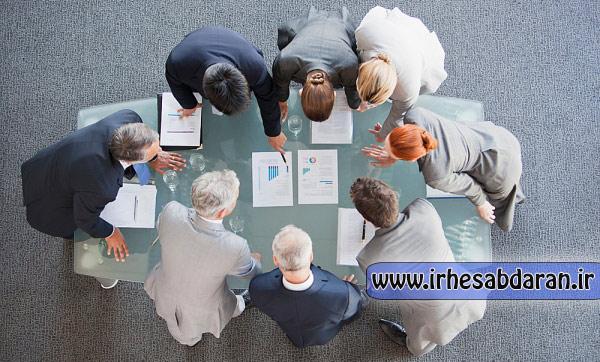 دانلود پروژه کنترل های داخلی در سیستم حسابداری دولتی