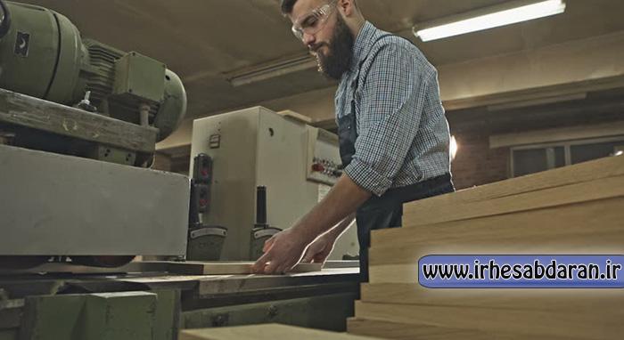 پروژه مالی بررسی سیستم انبارداری کارخانه چوب