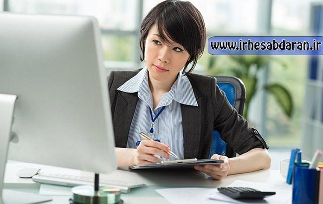 پایان نامه نقش سیستم های اطلاعاتی حسابداری بر صورتهای مالی حسابرسی شده