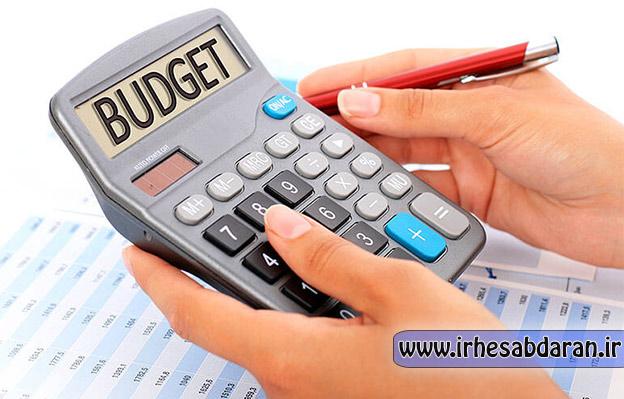 پروژه مالی بررسی فرآیند استقرار بودجه ریزی و حسابداری تعهدی