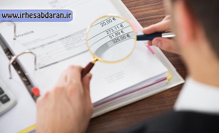 پایان نامه بررسی دلایل تغییرات حسابرسان مستقل و بازرس قانونی